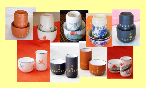 Aroma Tea Cup Sets, Scent Cups, Snifter Cups at Siam Tea Shop, Origin: Taiwan, Collage