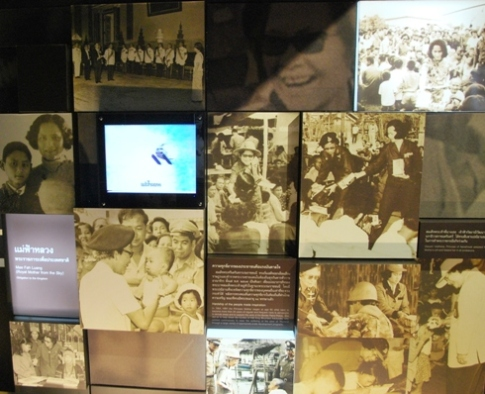 Hall of Inspiration, Doi Tung: picture collage of the Royal Mother, Princess Srinagarindra (Mom Sangwan)