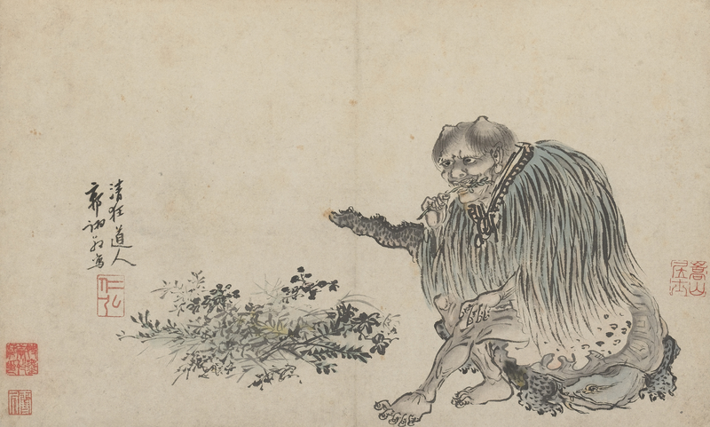 """Shennong – """"The Divine Farmer"""" and mythical godfather of the discovery of tea as a beverage"""