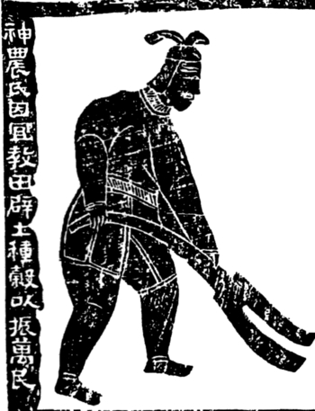 Shennong depiction as a ploughing farmer (Han dyn.)